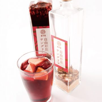 sangria-red